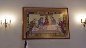 Cerkiew greckokatolicka